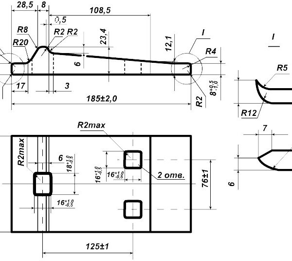 чертеж рельсовой подкладки Д-33
